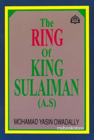 The Ring of King Suleiman - Mohamad Yasin Owadally