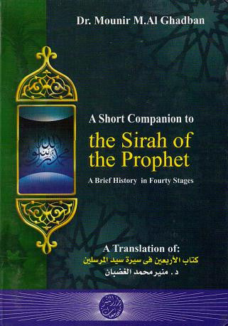 A short Companion to the Sirah of the Prophet - Muneer Al Ghadban