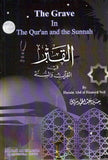The grave in the Quran and Sunnah - Husain Abd Al Hameed Neil