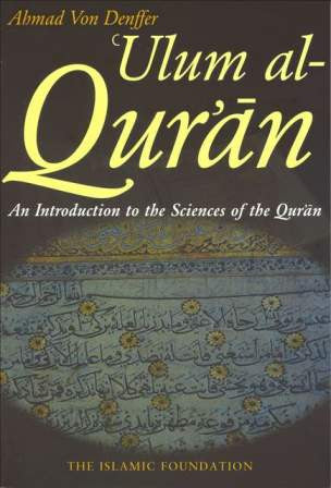 Arabic books sciences of quran ulumul quran mybookstore retail ulum al quran an introduction to the sciences of the qur fandeluxe Image collections