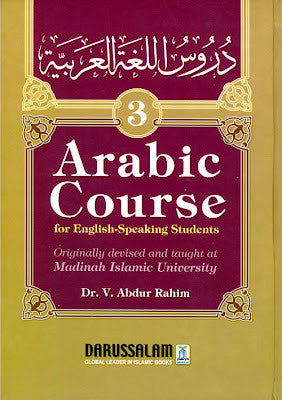 Copy of Arabic Course For English-Speaking Students Book 3 - Dr. V. Abdur Rahim