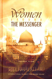 Women around the messenger  -Muhammad Ali Qutb