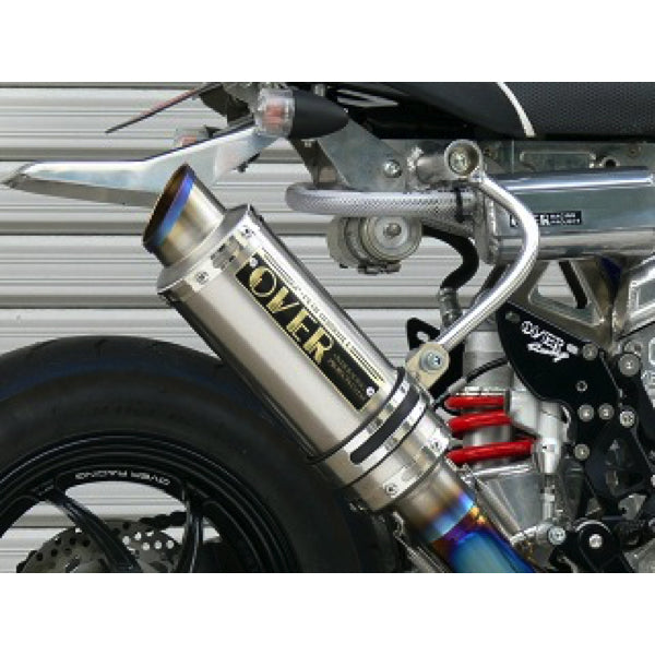 Over Racing GP Titanium (korte versie)