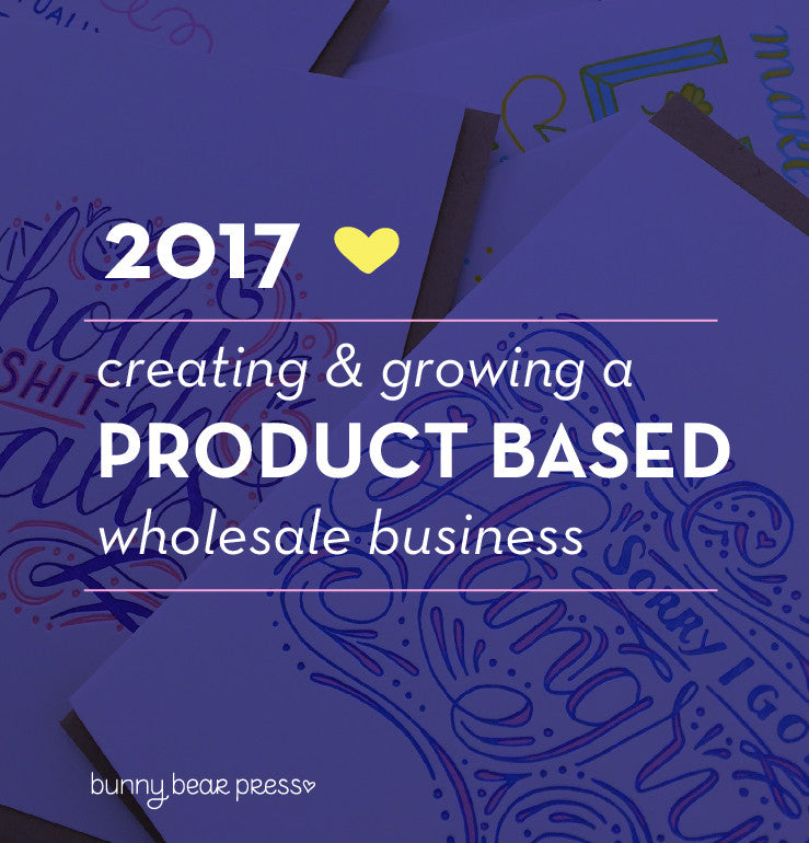 2017 CREATING AND GROWING A PRODUCT BASED WHOLESALE BUSINESS image