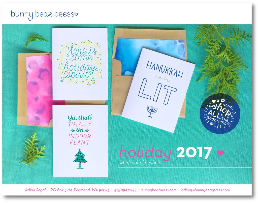 Holiday Hanukkah Christmas Wholesale Line Sheet for Bunny Bear Press 2017