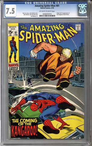 Colorado Comics - Amazing Spider-man #81  CGC 7.5