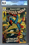 Amazing Spider-man #84 CGC 8.5