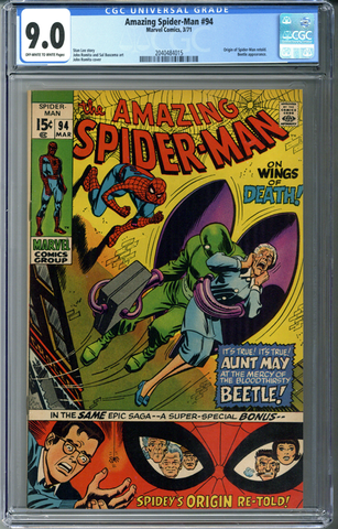 Amazing Spider-man #94 CGC 9.0