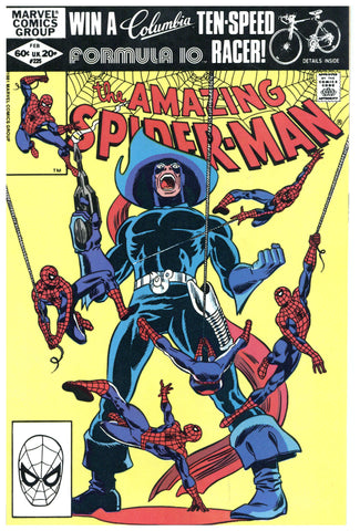 Amazing Spider-man #225 NM