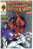 Amazing Spider-man #321 NM