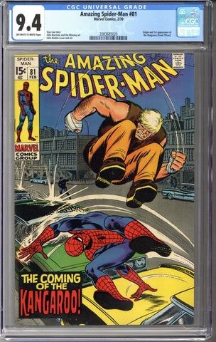 Amazing Spider-man #81 CGC 9.4