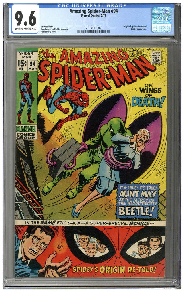 Amazing Spider-man #94 CGC 9.6