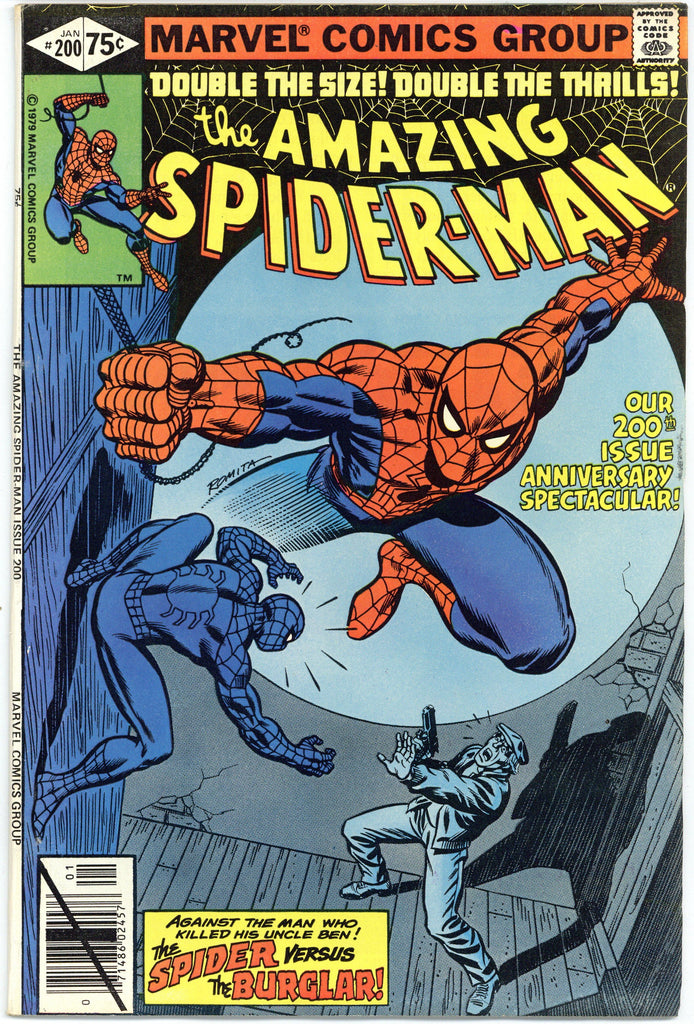 Amazing Spider-man #200 NM-