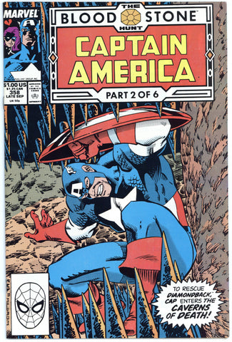 Captain America #358 NM+