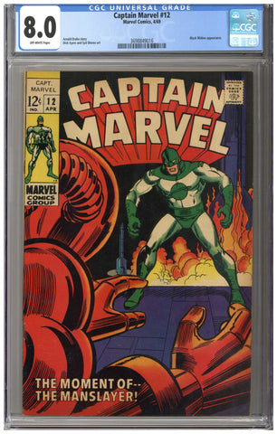 Captain Marvel #12 CGC 8.0