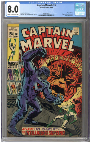 Captain Marvel #16 CGC 8.0