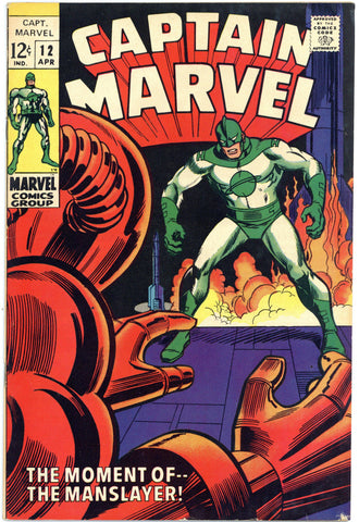 Captain Marvel #12 F/VF