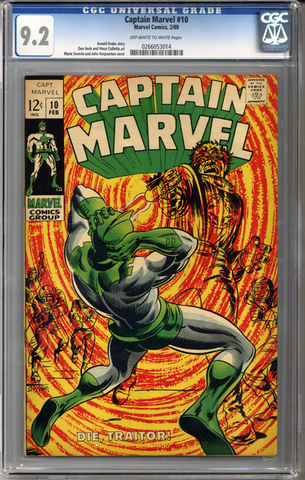 Captain Marvel #10  CGC 9.2