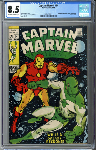 Captain Marvel #14 CGC 8.5