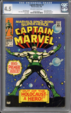 Captain Marvel #1  CGC 4.5