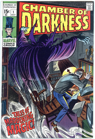 Chamber of Darkness #1 VF