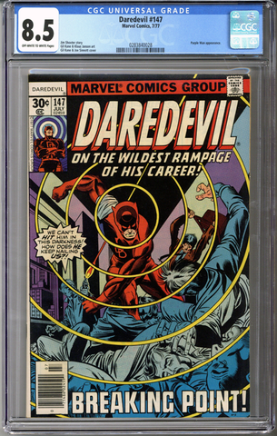 Colorado Comics - Daredevil #147  CGC 8.5