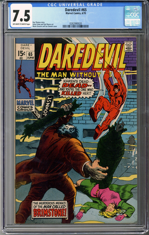 Colorado Comics - Daredevil #65  CGC 7.5