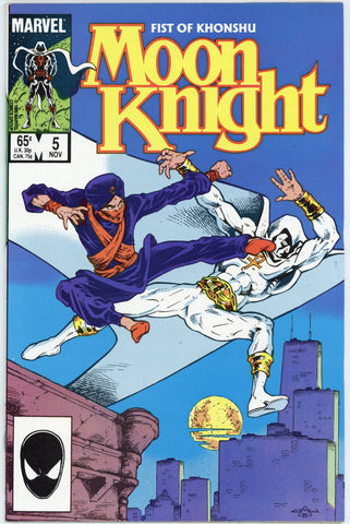Moon Knight Fist of Khonshu #5 NM