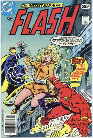 Flash #263 NM+