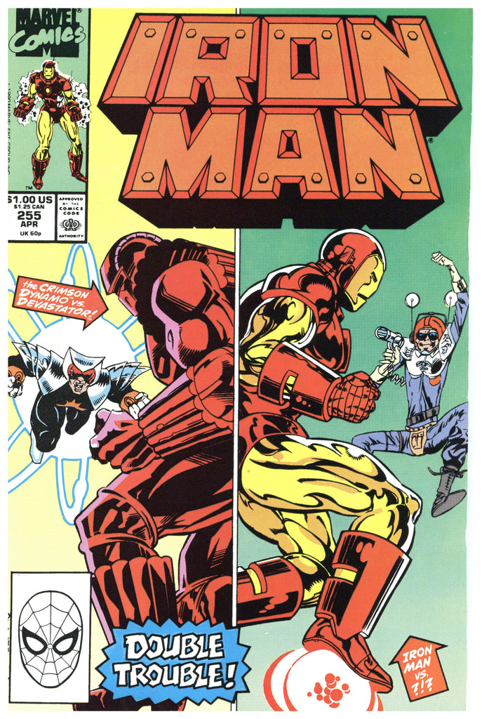 Iron Man #255 NM