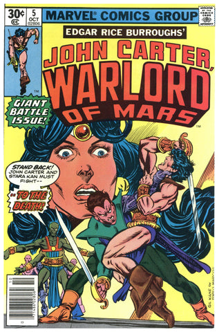 John Carter, Warlord of Mars #5 NM+