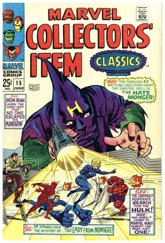 Marvel Collectors' Item Classics #15 Fine+