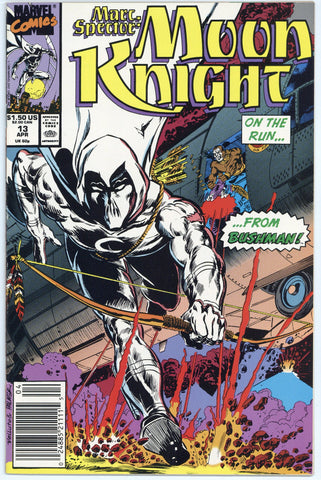 Marc Spector: Moon Knight #13 NM-