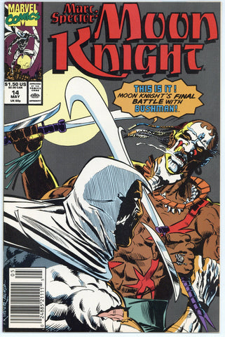 Marc Spector: Moon Knight #14 NM+