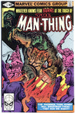 Man-Thing (vol 2) #1, 2 & 3  NM- (3 books total)