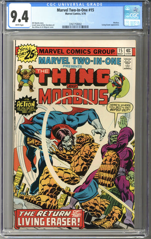 Marvel Two-In-One #15 CGC 9.4