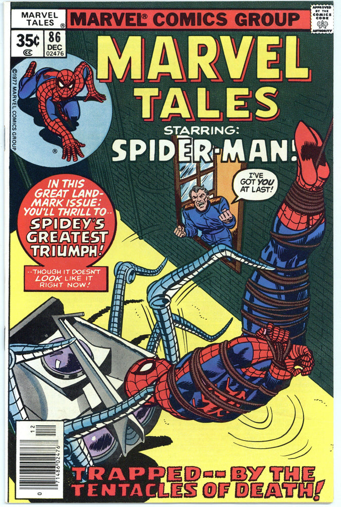 Marvel Tales #86 NM