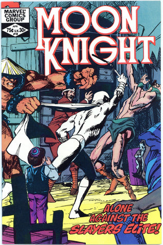 Moon Knight #18 NM