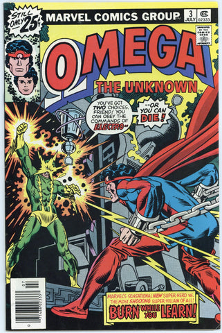 Omega the Unknown #3 VF