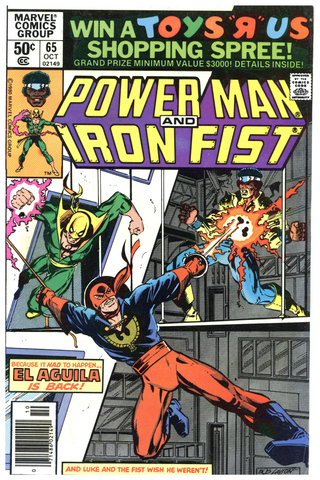 Power Man and Iron Fist #65 VF