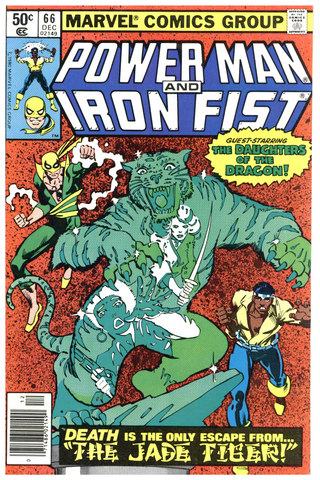 Power Man and Iron Fist #66 VF/NM