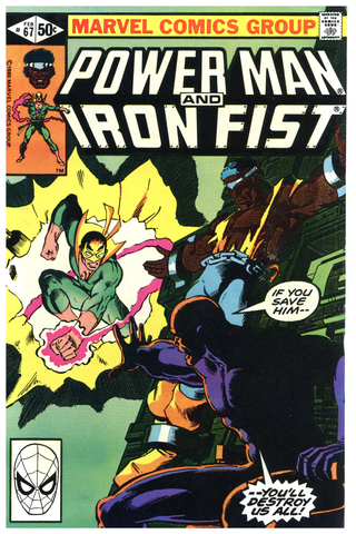Power Man and Iron Fist #67 NM
