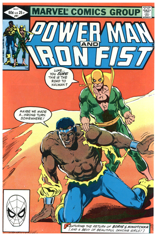 Power Man and Iron Fist #81 NM+