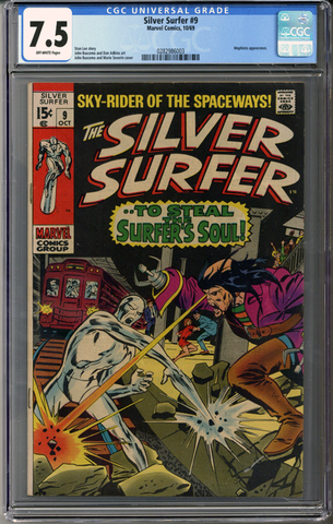Silver Surfer #9  CGC 7.5