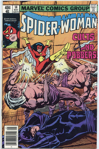 Spider-Woman #14 VF