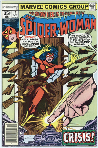 Spider-Woman #7 NM+