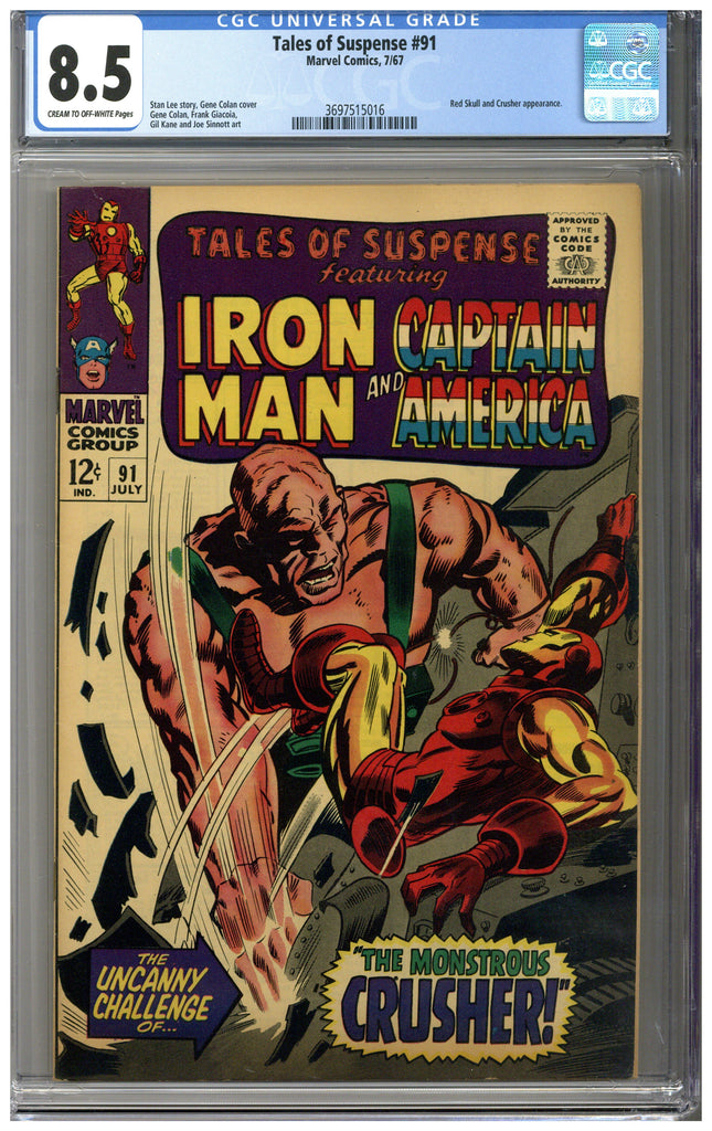 Tales of Suspense #91 CGC 8.5