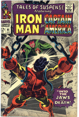 Tales of Suspense #85 Fine