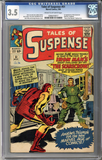Colorado Comics - Tales of Suspense #51  CGC 3.5