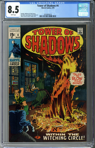 Tower of Shadows #4 CGC 8.5
